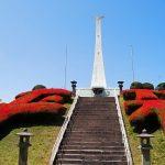 串良平和公園