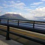 谷山臨海大橋