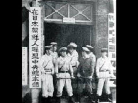 富坂警察署襲撃事件