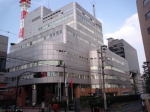 日本テレビ郵便爆弾事件