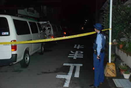 鳥取市タクシー運転手射殺事件