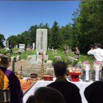 共同墓地(旭川中国人墓地)