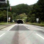 端野トンネル
