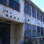 元旅館の廃屋