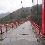 琴平橋(金比羅橋)