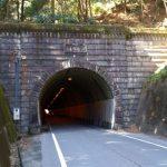 旧観音坂トンネル