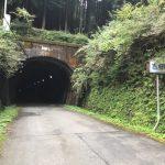 旧鹿路トンネル
