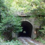 旧卒塔婆トンネル